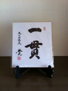 20120911-105324.jpg